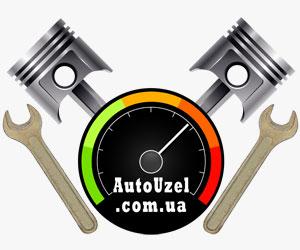 Авторазборка AutoUzel